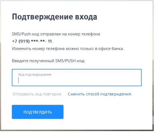 втб 24 онлайн личный кабинет