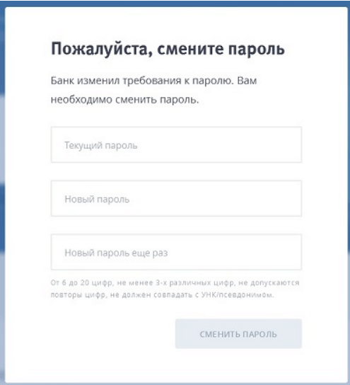 банк втб 24 официальный сайт