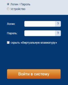 Авторизация в онлайн-кабинете Банка Возрождения